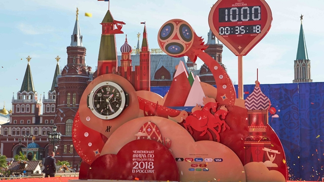 Hublot Replica Watches Build Countdown Clock for 2018 Russia World Cup